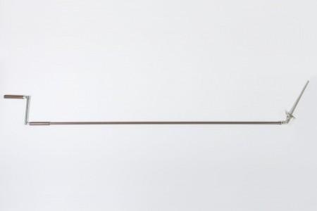 Korba z Cardanem 45° z drążkiem L1500 mm brązowym